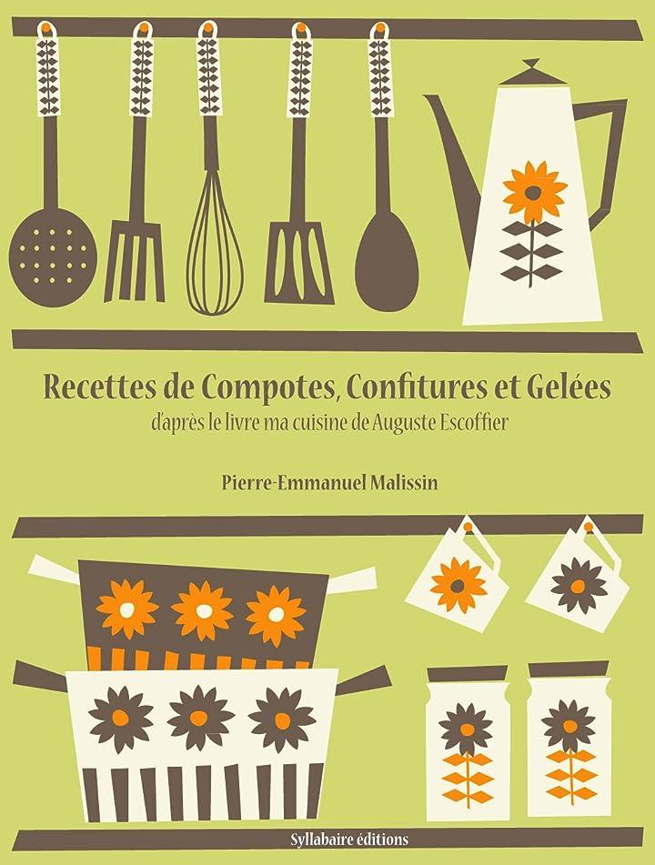 ご注意拮抗キノコRecettes de Compotes, Confitures et Gelées (Les recettes d'Auguste Escoffier t. 1) (French Edition)