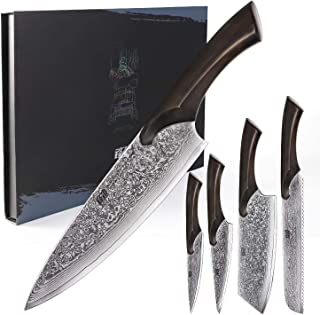 FINDKING Cheetah Series 5Pcs in One Chef's Knife Set 9CR18MOV Damascus Steel w/Ebony Wood Handle Kitchen Knife Set