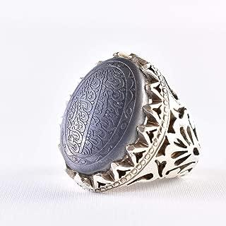Hadeed Chini Hadeed Sini Ring For men | Hematite Ring Jewelry | 925 Silver US Size 10