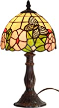 Amora Lighting Tiffany Style Mini Accent Lamp Yellow Green Red Floral Butterfly Flower Antique Vintage Bedside Nightstand 15