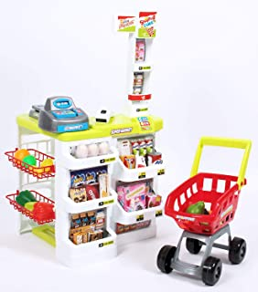 O.B Toys&Gift Deluxe Supermarket Toy Play Set for Kids - Grocery Store & Trolley w/ Working Scanner , Cash Register & Shopping Cart , Kids Pretend Play Grocery