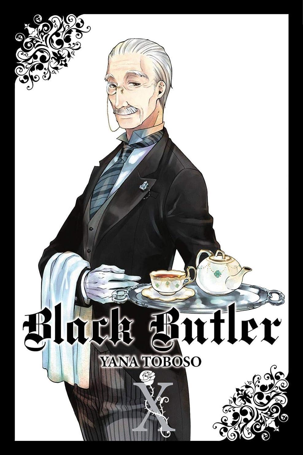 ウィザードバックアップ意図するBlack Butler Vol. 10 (English Edition)