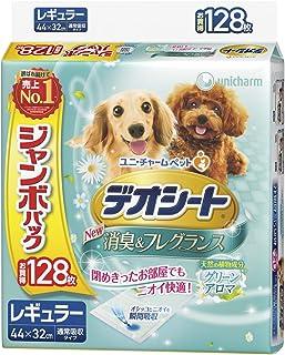 ペットシーツ 6041 ユニチャーム デオシート グリーンアロマ レギュラー128枚×4袋セット(512枚) 犬用シーツ トイレシート ペット用シーツ