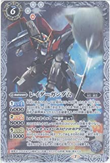 【バトルスピリッツ】レイダーガンダム (R) (CB13-035) - [CB13]コラボブースター ガンダム 宇宙を駆ける戦士