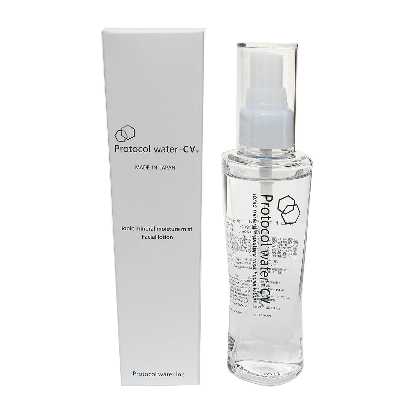 スペースクライアントわざわざProtocol water CV Ionic's mineral moisture mist Facial lotion / プロトコル ウォーター CV