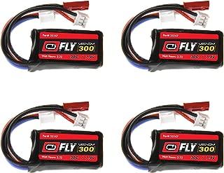 mcpx v2 battery