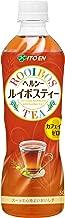 伊藤園 ヘルシールイボスティー 500ml ×24本