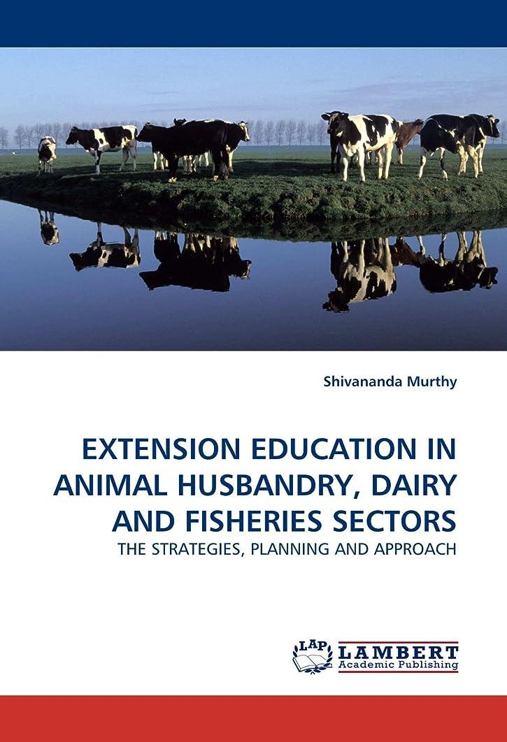 沈黙主婦ラッドヤードキップリングExtension Education in Animal Husbandry, Dairy and Fisheries Sectors
