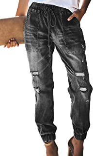 Best distressed jogger jeans Reviews