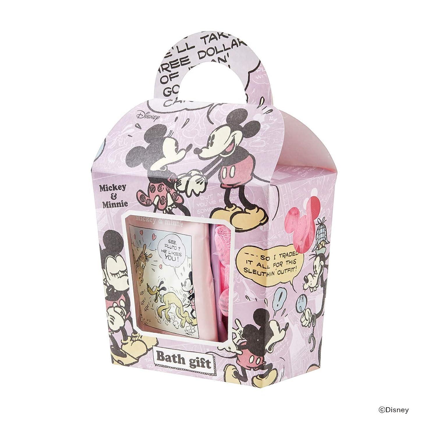 ファンタジー千賢いミッキーデザインコレクション01バスギフトピンク