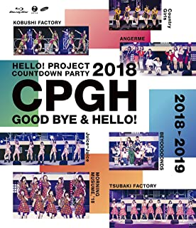 Hello! Project 20th Anniversary!! Hello! Project COUNTDOWN PARTY 2018 ~GOOD BYE & HELLO! ~(通常盤)(特典なし) [Blu-ray]