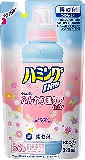 【花王】ハミングNeo ベビーパウダーの香り詰替え 320ml ×10個セット