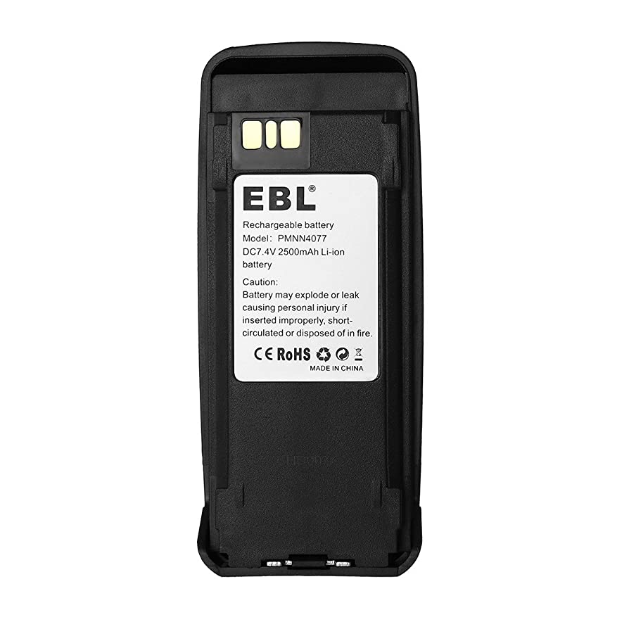 EBL PMNN4077 2500mAh High Capacity Li-ion Battery for MOTOROLA XPR 6100, XPR6300, XPR6350, XPR6380, XPR6500, XPR6550, XPR6580 xqsjkpazmtck4