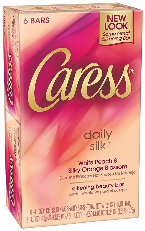 腹バース原始的なCaress Daily Silk Beauty Soap Bar - (6 X 4 Ounce) by Caress