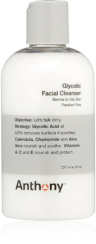 守る繁栄恒久的Anthony Glycolic Facial Cleanser 237ml