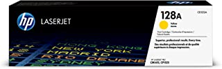 HP 128A | CE322A | Toner Cartridge | Yellow