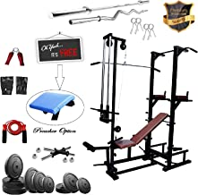 FITNESS MANIA ABS Tower with 20 in 1 Bench (Rectangle Pipe 4x2 INCH) + 70 KG Rubber Weight + 5FT Plain Rod (25 mm) + 3 FT Curl Rod (20 mm)(Black)