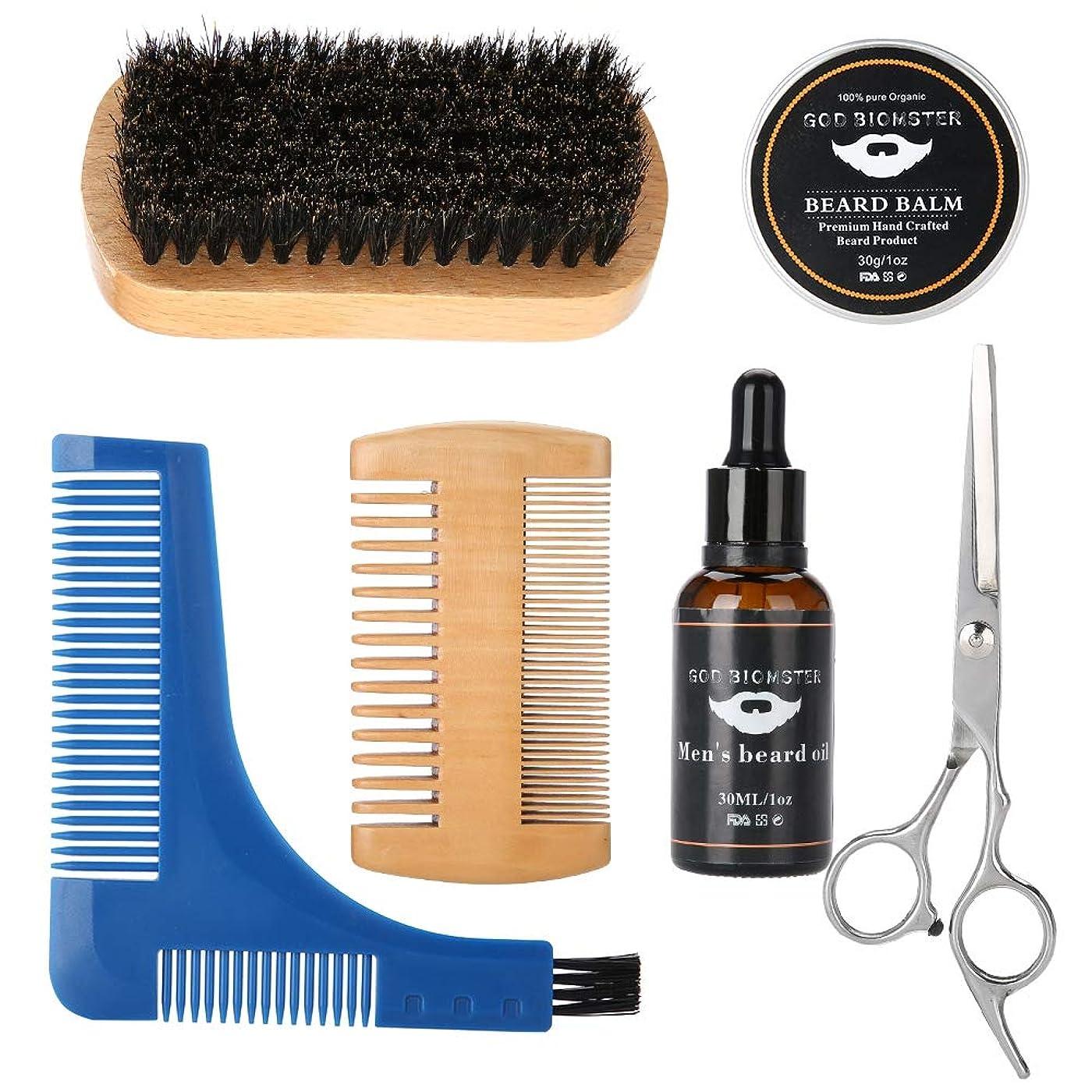 アウトドア土砂降りセットする男性のひげセット、木材製+クリスタル素材ポータブルブラシひげシェービングクリーニングツール用男性ひげ剃り