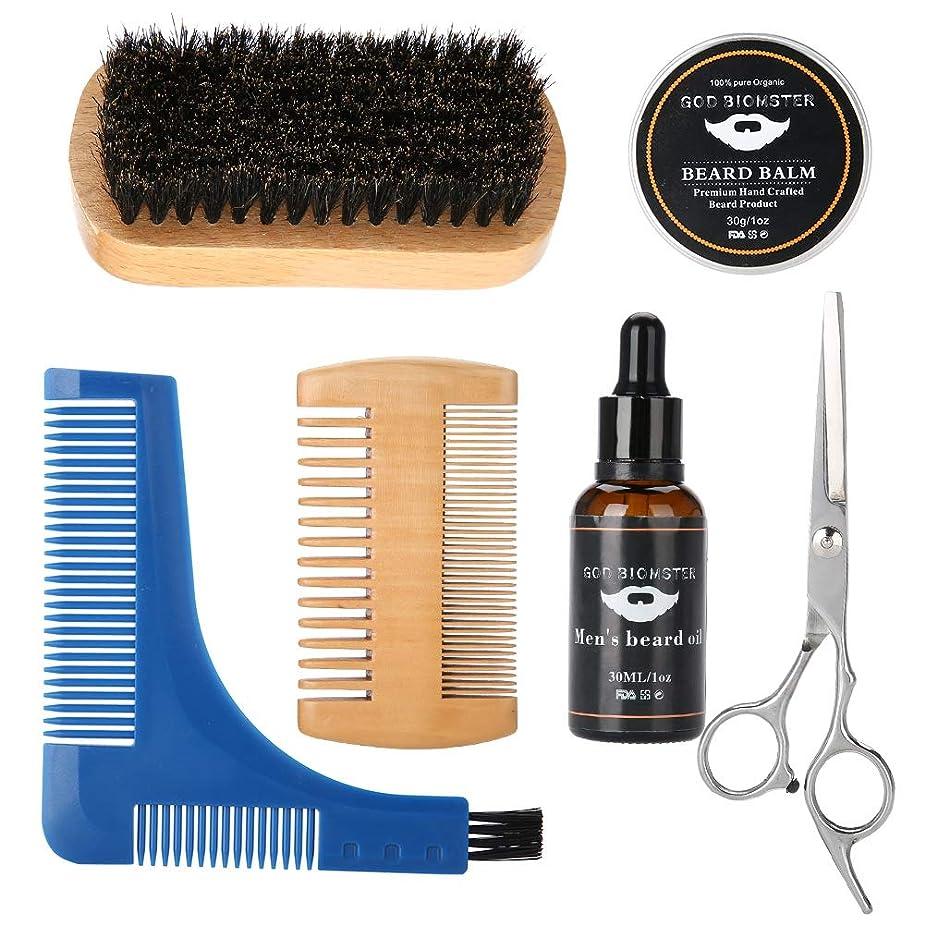 有限傷つきやすいアジテーション男性のひげセット、木材製+クリスタル素材ポータブルブラシひげシェービングクリーニングツール用男性ひげ剃り