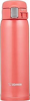 象印 ( ZOJIRUSHI ) 水筒 直飲み 軽量ステンレスマグ 480ml コーラルピンク SM-SC48-PV