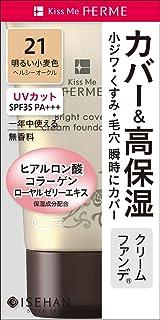 フェルム 明るくカバークリームファンデ21/明るい小麦色 25g