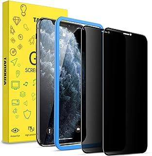 TAMOWA Sekretess skärmskydd för iPhone 11 Pro Max/iPhone Xs Max (6,5 tum), 2-pack, 3D premium härdat glas anti-spion skydd...