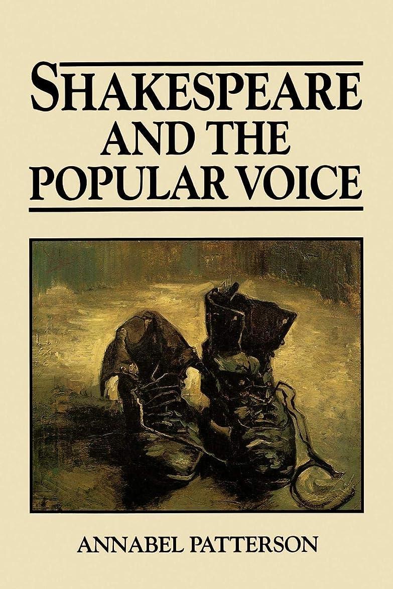 マイナー並外れて財政Shakespeare and Popular Voice