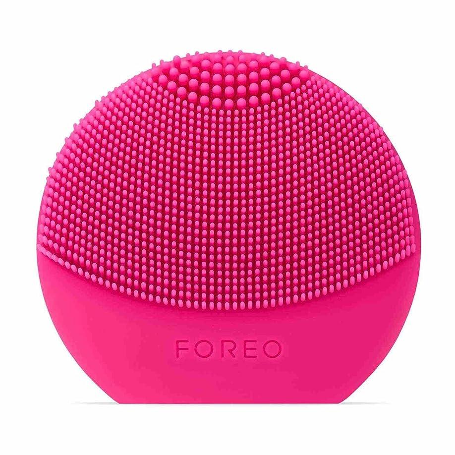 歯車橋ネコFOREO LUNA play plus フクシア シリコーン製 音波振動 電動洗顔ブラシ 電池式