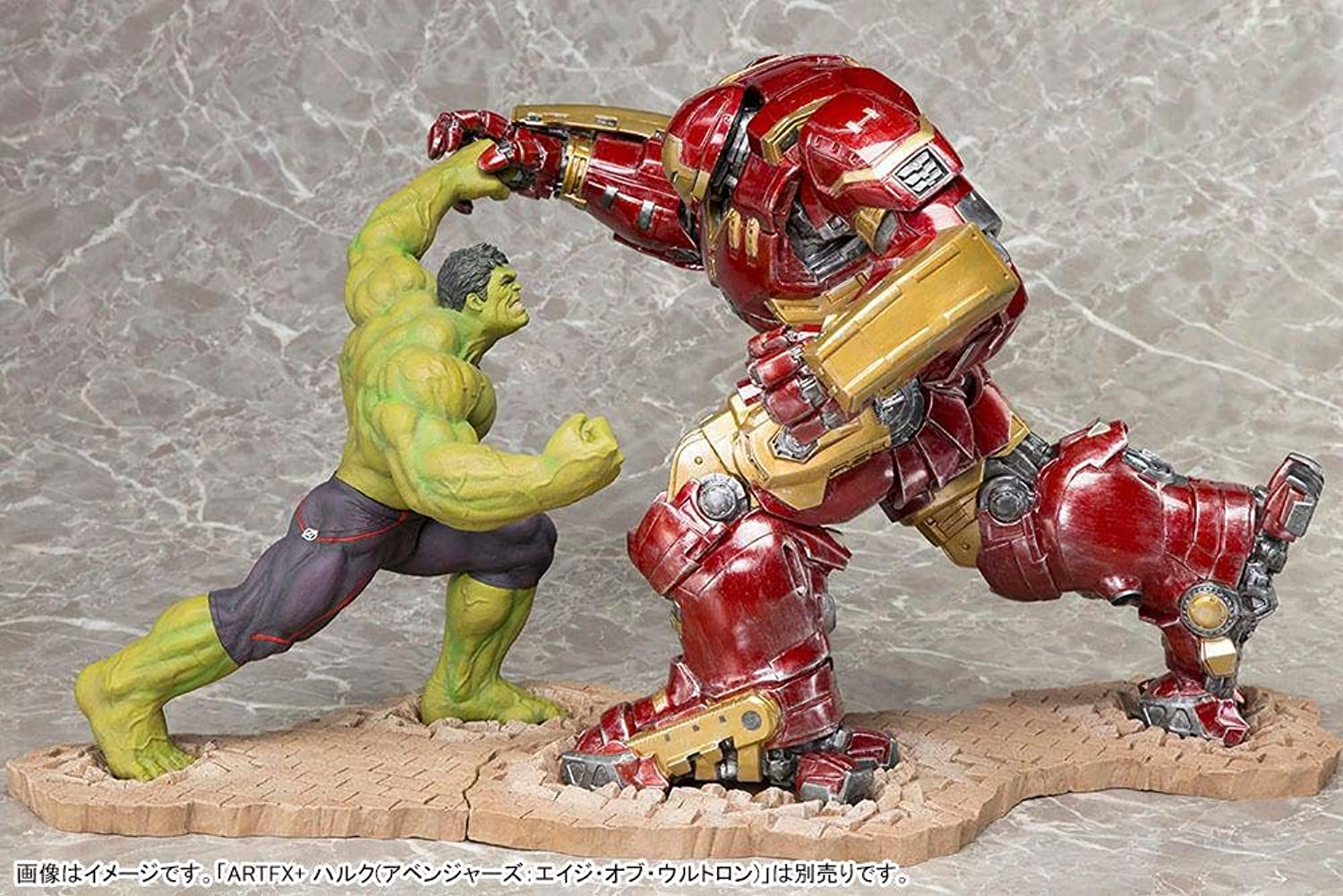 JAPAN OFFICIAL Iron Man Hulkbuster The Incrotible Hulk Statue Marvel Avengers Figure  1
