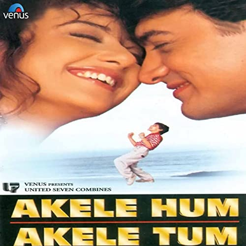 Dil Kehta Hai by Alka Yagnik Kumar Sanu on Amazon Music