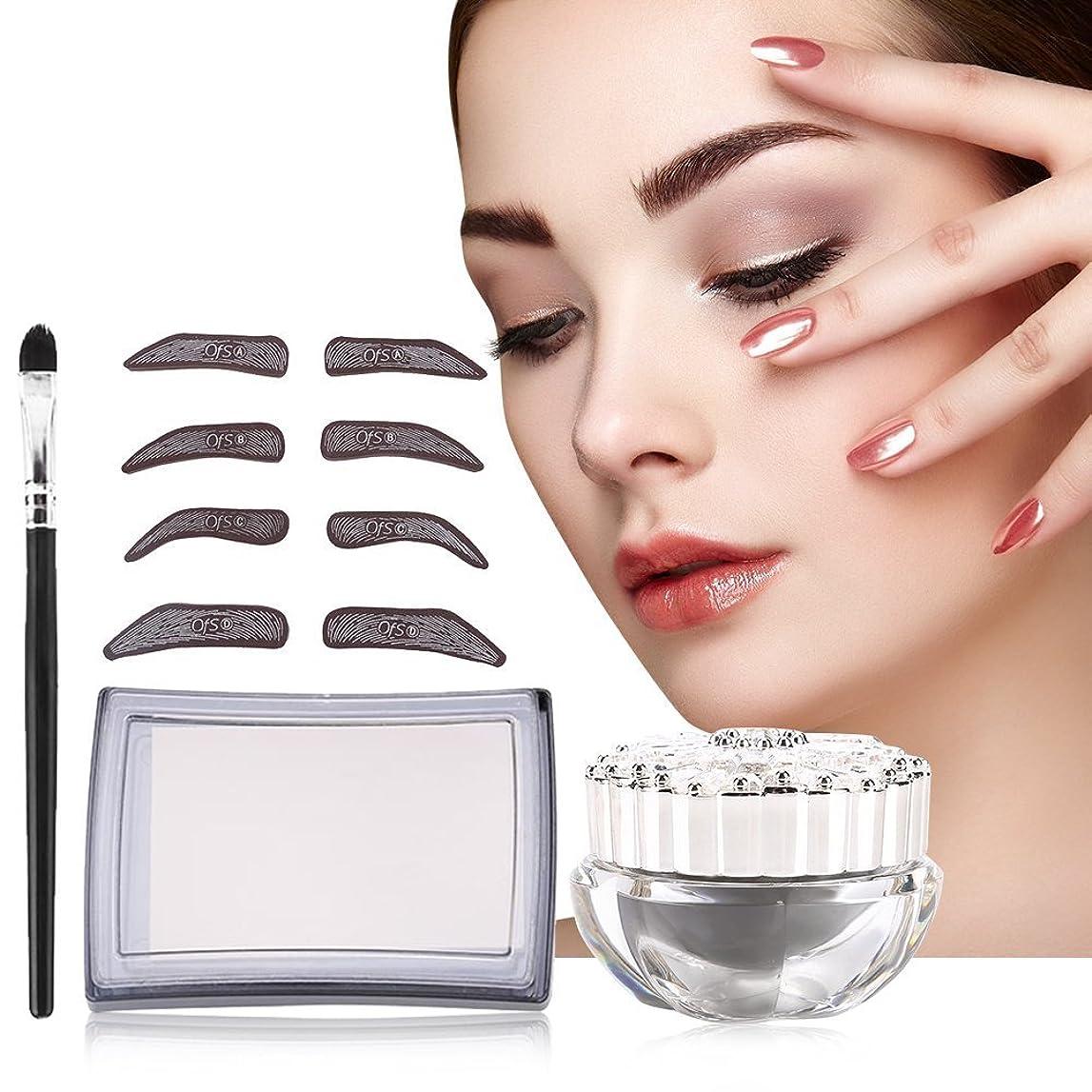 優遇戦う記述する眉毛メイクアップ防水定義の眉ステンシルタトゥー化粧品ツールセット