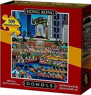 puzzle hong kong