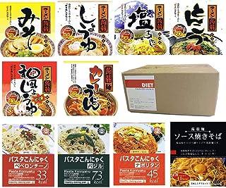 (ネイチャーリンク) ダイエット こんにゃく麺 こんにゃくラーメン こんにゃくパスタ 蒟蒻麺 お試し セット10日分(10食分)
