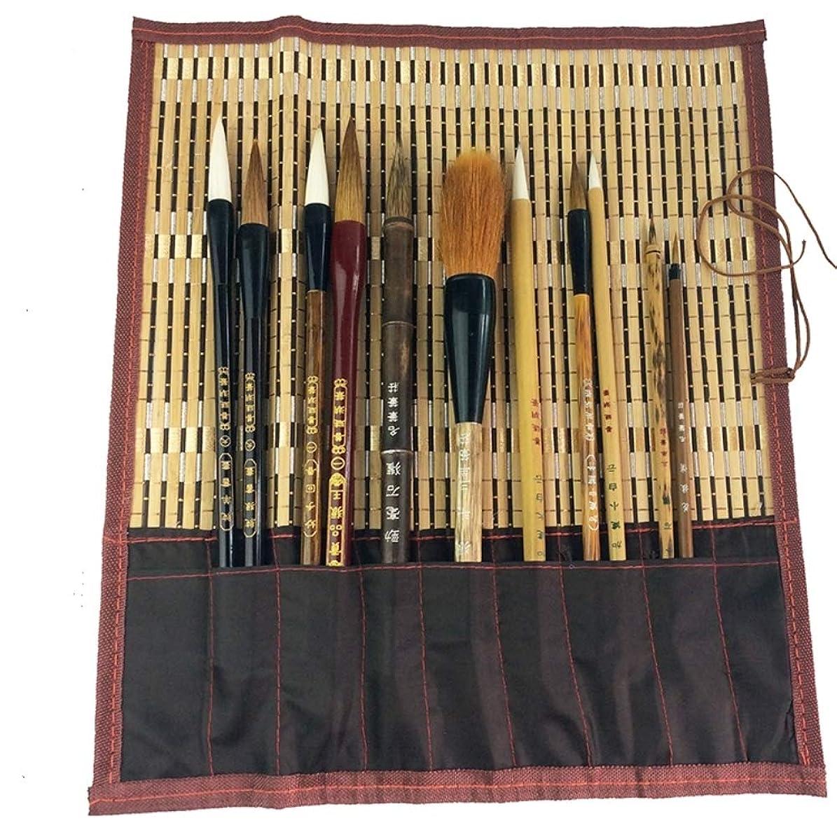 Shanlian Hubi Claborate-Style 絵筆 水彩画筆 漢字筆セット 日本語 Sumi ペインティング 描画ブラシ 11本/セット+ロールアップ 竹ブラシホルダー
