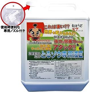 次亜塩素酸水 除菌水 とるゾウ 4L 濃度400ppm さらに酢酸パワー追加 花粉対策 加湿器に入れて使用可