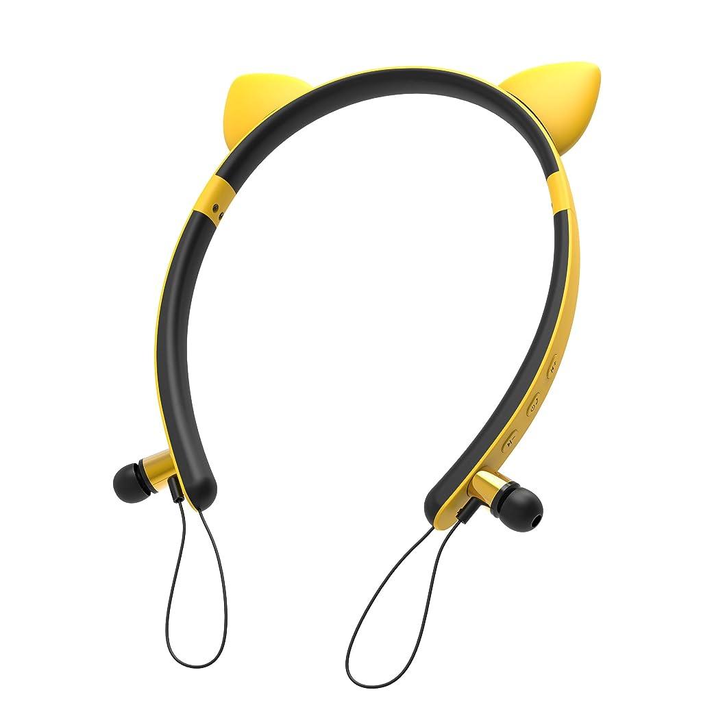 自己尊重控えめなかどうかACHICOO Bluetooth イヤホン ヘッドセット ステレオ メタルヘッドセット かわいい 黄い猫の耳