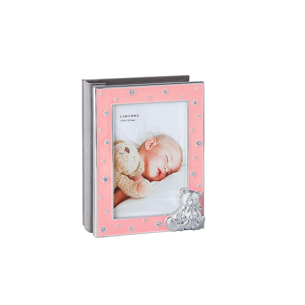 あたり鏡硬化するラドンナ ベビーアルバムフレーム AMB80-P ピンク