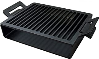 Steven Raichlen Best of Barbecue SR8182 Cast Iron Smoking Grate/Plancha