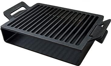 Steven Raichlen Best of Barbecue SR8182 Cast Iron Smoking Grate/Plancha