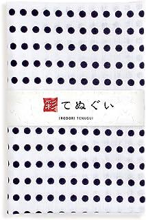 彩(irodori) 豆絞り 手ぬぐい 紺 ほつれ防止あり 日本製 33×88cm
