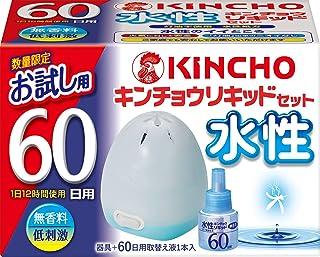 水性キンチョウリキッド コード式 蚊取り器 60日セット 無香料 (器具1コ + 60日液1本)...