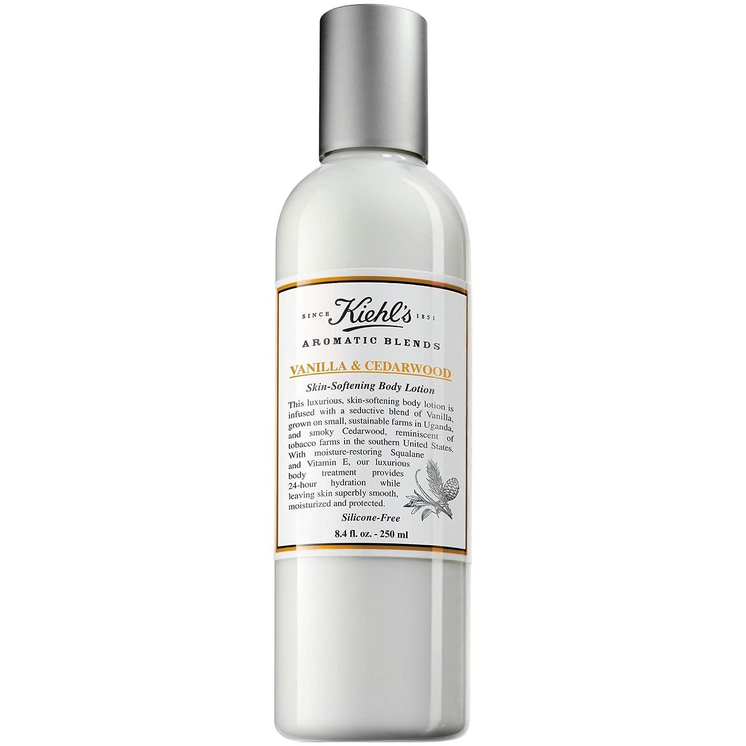 前進会話詩人[Kiehl's ] キールズ芳香族ブレンド - バニラ、シダーウッド皮膚軟化ボディローション250ミリリットル - Kiehl's Aromatic Blends - Vanilla and Cedarwood Skin-Softening Body Lotion 250ml [並行輸入品]