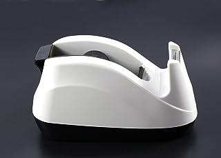 BeeChamp Heavy Base Nonskid Desk Tape Dispenser One-hand Dispensing (White)