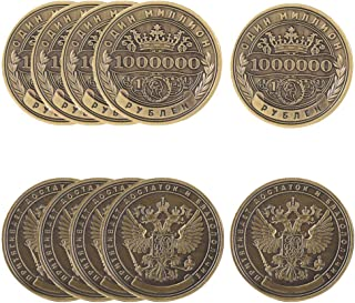 LIGONG 5 Pcs Russian 1 Million Rouble Coins Antique Russian Imperial Metal Crafts Gifts Non Currency