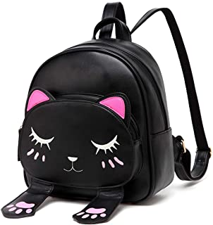 DIOMO Girls Backpacks Purse, Cute Cat Mini Toddler Preschool Bags, Fashion Animal Travel Daypack for Kids (Black)
