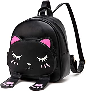 DIOMO Girls Backpacks Purse, Cute Cat Mini Toddler Preschool Bags, Fashion Animal Travel Daypack for Kids (Black)
