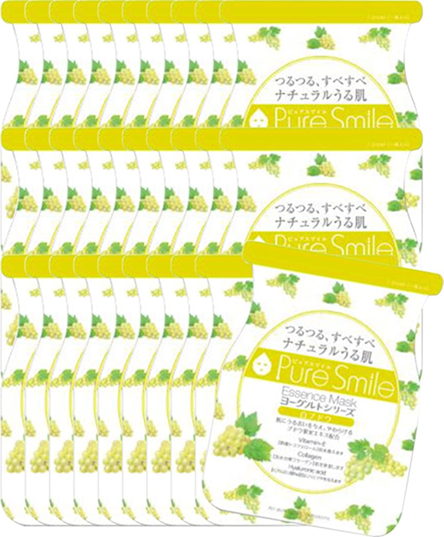 虐待ハチ拡散するピュアスマイル エッセンスマスク ヨーグルトシリーズ 白ブドウ 30枚セット