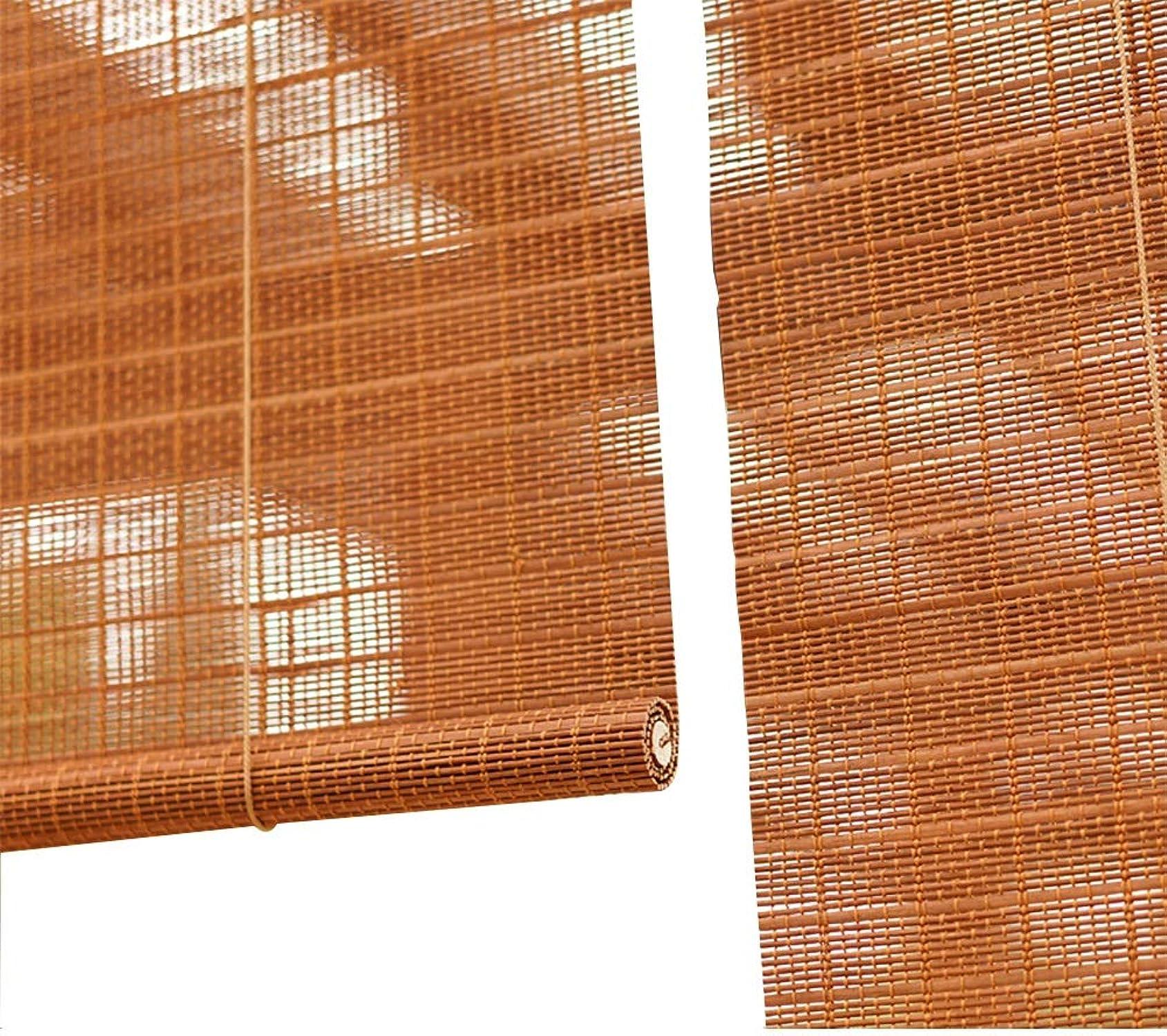 ventas en linea Persianas enrollables y estores Cortinas Enrollables De De De Bambú, Persianas Enrollables De Filtrado De Luz, Cortinas para La Sala De Estar, ámbar Amarillo, Tamaño Múltiple Opcional (Tamaño   60x200cm)  online barato