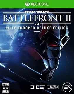 Star Wars バトルフロント II: Elite Trooper Deluxe Edition 【限定版同梱物】エリートオフィサー・アップグレードパック他3点セット、「Star Wars バトルフロント II」に最大3日間の先行アクセス、Star Wars バトルフロント II: The Last Jedi Heroes 同梱 & 【Amazon.co.jp限定】スターウォーズ オリジナルポスター (2種セット) 付 - XboxOne