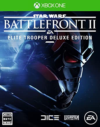 """Star Wars: Battlefront II: Elite Trooper Deluxe Edition [Limited Edition bundled product] Elite Officer upgrade pack other 3-piece set, """"Star Wars: Battlefront II"""" to the prior access of up to three days, Star Wars: Battlefront II: The Last Jedi Heroes shipped - XboxOne"""